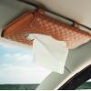 搜酷 汽车内饰用品车载车用纸巾盒 创意高档遮阳板天窗抽纸盒挂式 功能小件 棕色 椭