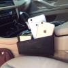 宾捷宝马5系3系7系 14 15款X5 X3X4 储物盒 车载手机收纳盒汽车内饰专用改装 11-15款宝马5系皮质款黑色
