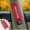 铁臂阿童木 汽车安全带套车用护肩套 卡通内饰装饰 红黑 XSJ-05