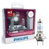 飞利浦(PHILIPS)夜劲光H7 汽车升级灯泡(亮度升级130% 光束增长45米 3700K色温)