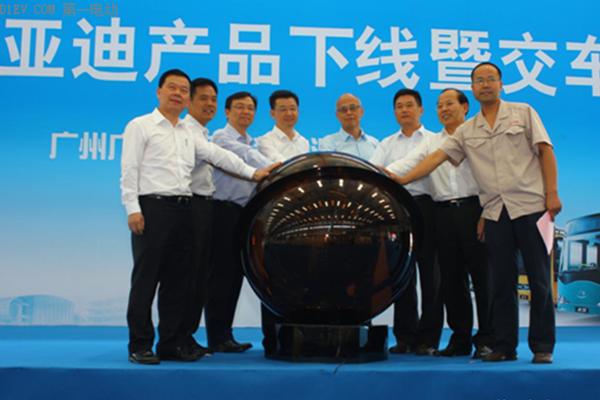 广汽比亚迪纯电动客车下线 获广州500辆电动大巴订单