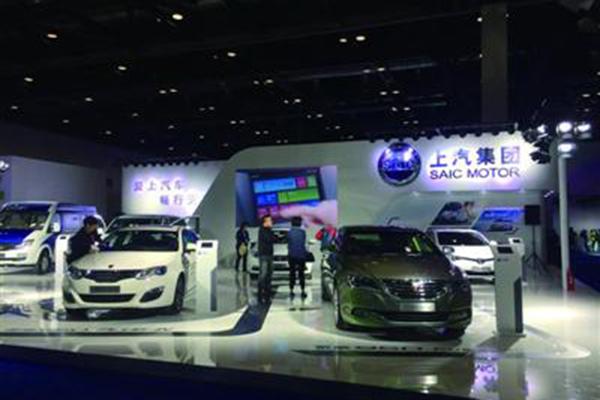 上汽集团亮相2015节能与新能源汽车产业发展成果展