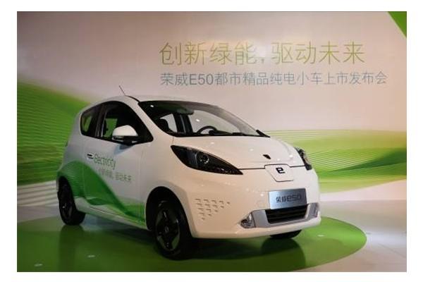 上海新能源汽车:一站式电动车服务体验