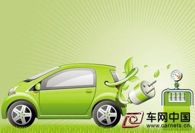 上海新能源汽车推广