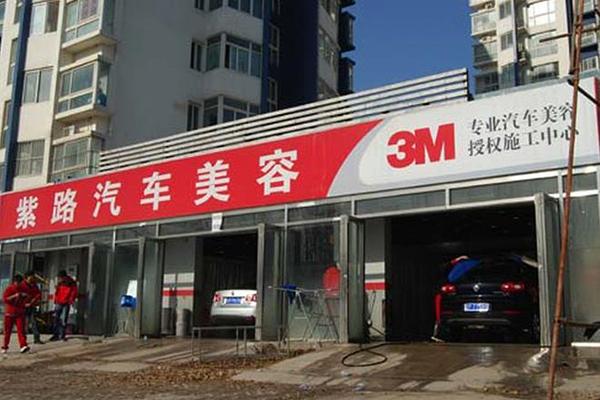 3M掘金中国汽车后市场