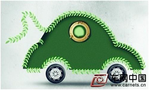 新能源汽车产业链骗补十几亿 或吊销生产资质