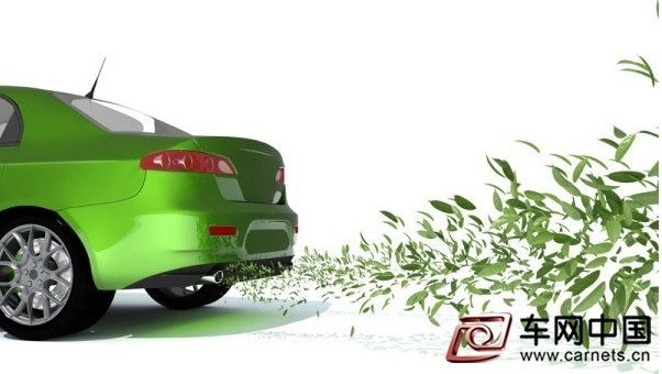 联手知名企业 遂宁有意进军新能源汽车高清图片