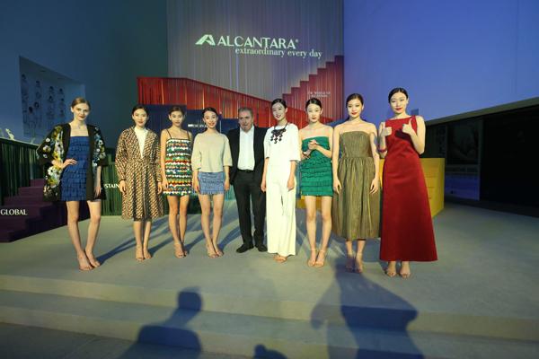 走进Alcantara非凡世界:相约北京 见证意大利卓越品质