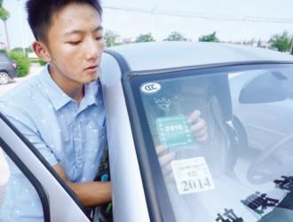 5月16日起百色汽车须定期接受环保检验
