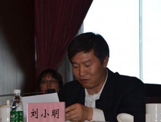 交通部刘小明:技术支持政策保障 加快新能源汽车推广应用