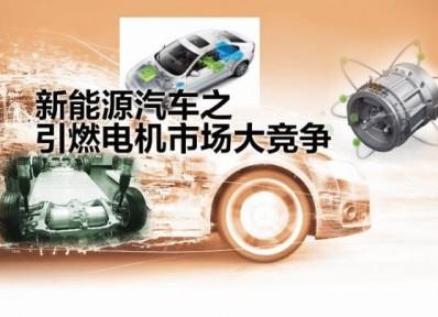 新能源汽车之火引燃电机市场大竞争