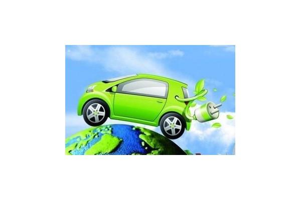 跨过转折点 新能源汽车将持续大发展