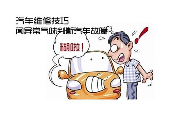 判断汽车故障有方法 应对突发自燃安全常识