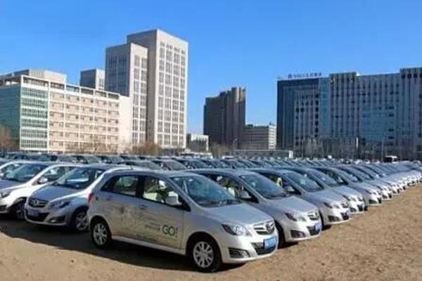北京将建三大新能源汽车基地 2020年成最大研发应用中心