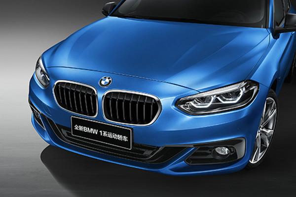全新BMW 1系运动轿车将在广州车展全球首发