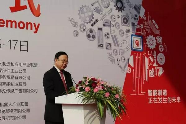 正在发生的未来——2016中国(广州)国际机器人