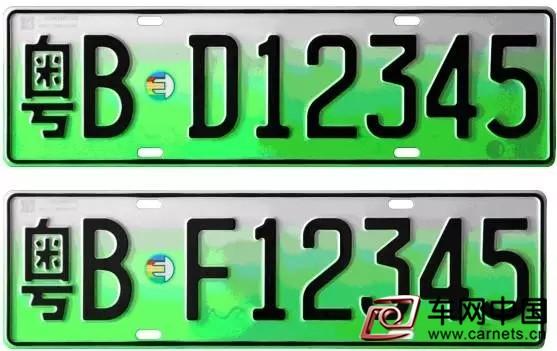 新能源汽车号牌来啦 12月起这5个城市试点启用高清图片