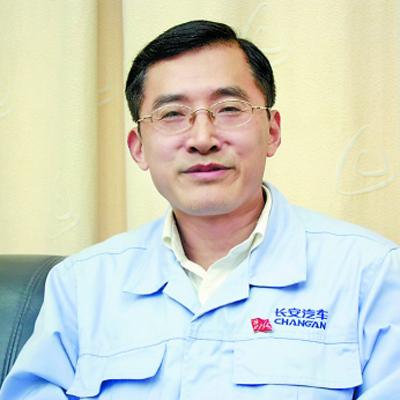 长安汽车副总裁刘波获杰出工程师奖