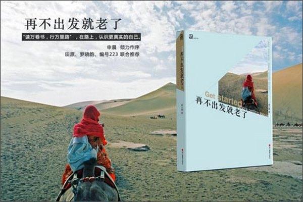 再不出发就真老了!60岁自驾北京至缅甸边境9000公里(13)