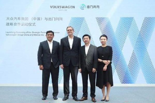 大众中国1.8亿美金投向人工智能,与出门问问成