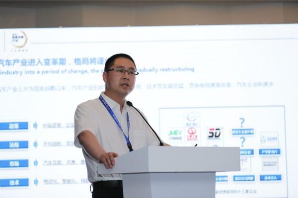 苏岭:电动汽车发展瓶颈与创新解决方案