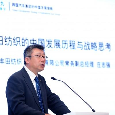 庄志强:丰田新的增长点必须坚持与中国同步