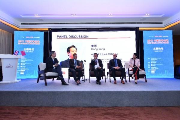 中英专场再度闪耀中国汽车论坛  汽车领袖针锋对话品牌与创新