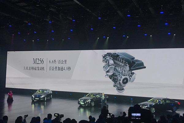 当下工业时代最优秀汽车奔驰新一代S级轿车上市