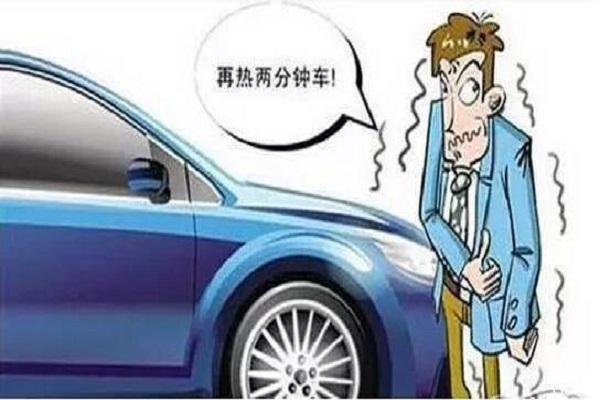 """老司机分享的""""驾车经验"""",留着一定有用"""