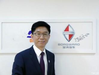 宝沃高层持续动荡!营销公司副总经理祁素彬辞职