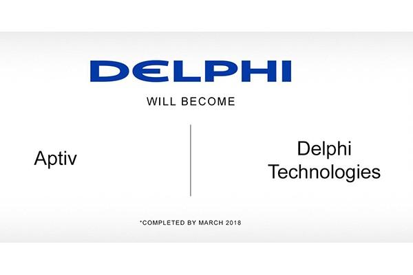 德尔福汽车公布分拆后两家独立公司名称