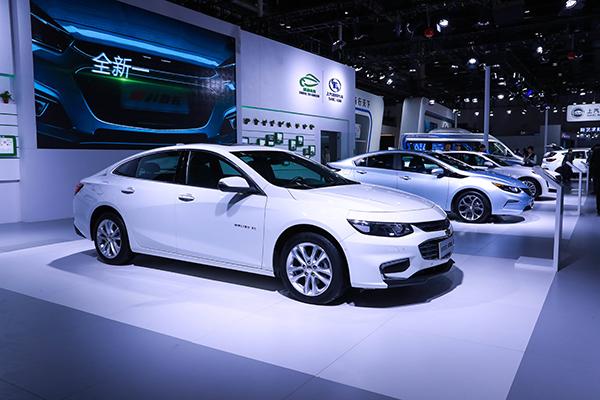 上海通用新能源汽车