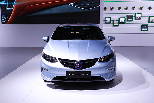 别克新能源汽车