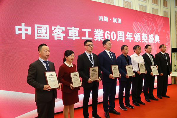 中国客车工业60周年庆典