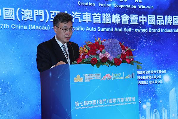 澳门车展助力中国自主品牌走向国际