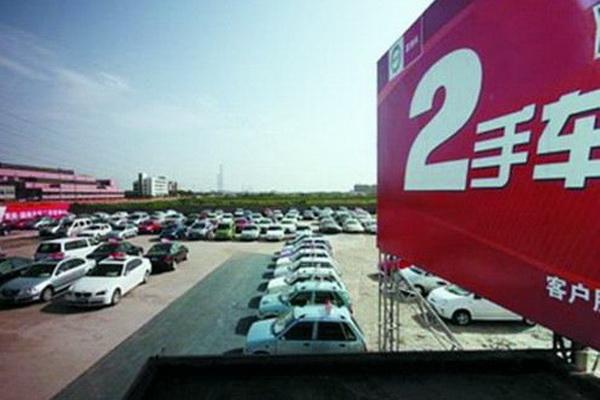 网上买卖二手车,您的个人信息可安好?