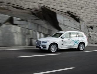 沃尔沃推迟并缩减自动驾驶测试项目