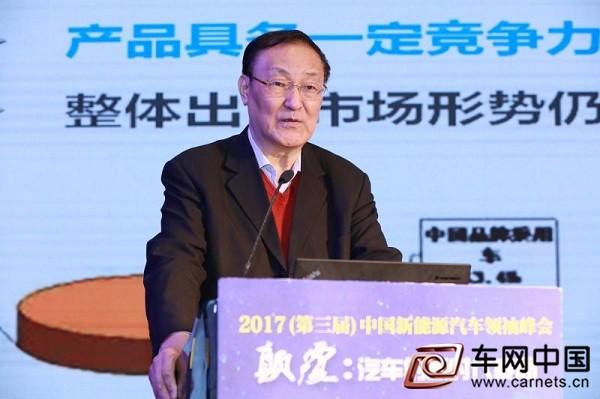 """菲律宾圣安娜中国汽车工业咨询委员会主任安庆衡就""""中国品牌新能源汽车未来发展""""做精"""