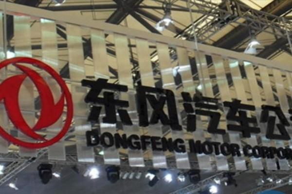 东风去年销量下滑利润增长 刘卫东称公司更看重