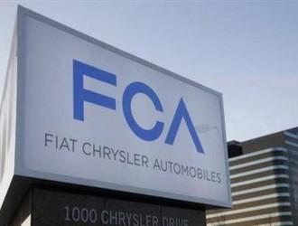 FCA称不会将任何品牌出售给中国车企