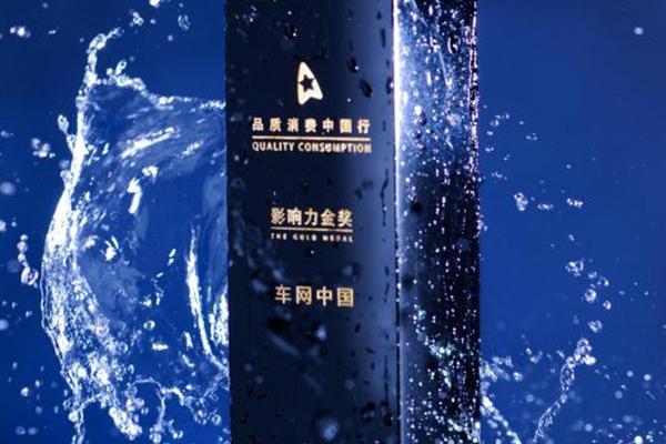 品质荣耀而归 ——2017品质消费中国行年度颁奖