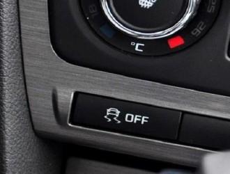 汽车的ESP为什么要设个开关?ESP到底有什么作用