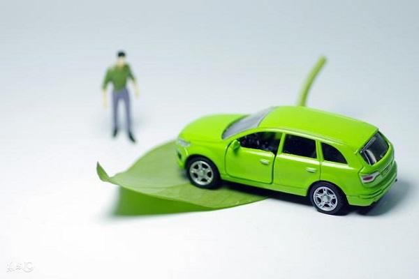 新能源电动汽车的使用年限有多久,你会考虑新能