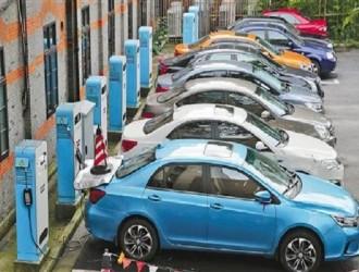 你买的新能源汽车后悔了吗