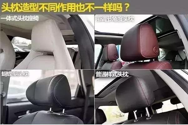汽车座椅竟然也存在安全隐患?很多人都不知道