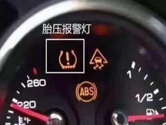 这五个灯亮,不停车,小心车毁人亡 需引起重视