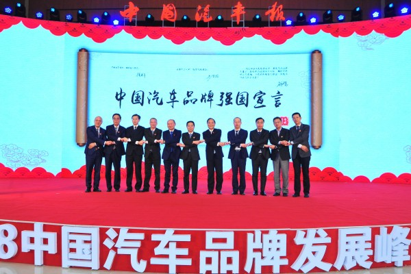 谁是中国汽车品牌的推手?