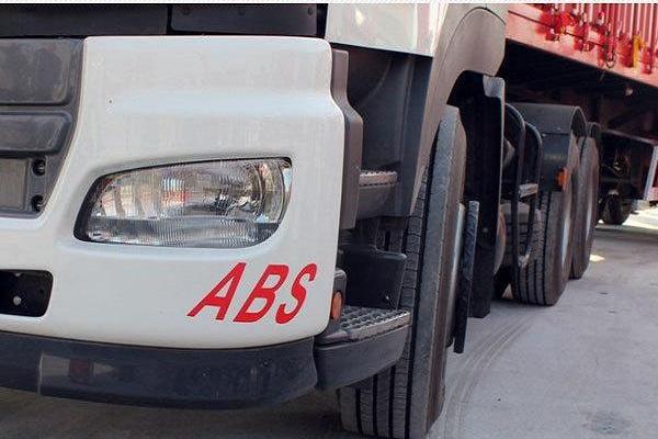 细说ABS的优缺点