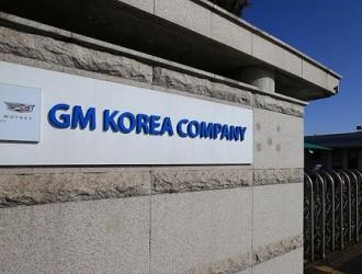 通用在韩业务岌岌可危 韩国政府或将出手