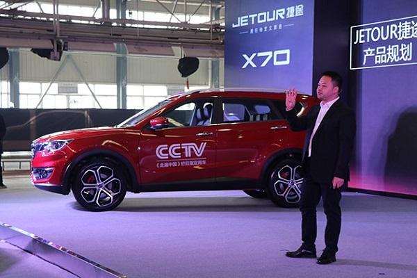 捷途X70/X70S正式下线 将于年内正式上市